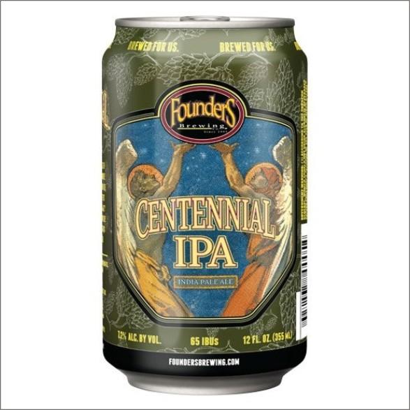Centennial-IPA latt