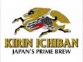kirin-ichiban-33-cl_logo